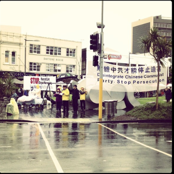 Protest against Falun Gong persecution